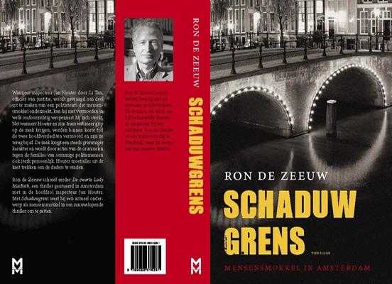 boekomslag schaduwgrens, thriller, misdaadroman, de zeeuw